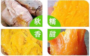 大容山农家自种新鲜黄肉薯